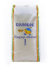 "Сахар белый, кристаллический, ГОСТ 33222-2015. 1кг. ТМ ""Колобок"""